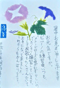 しっかりした字です(^^)