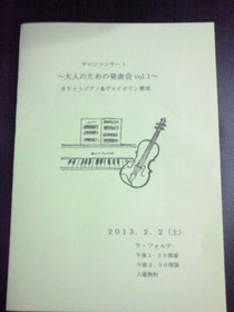 プログラムです(^^)