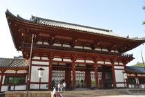 Tempel in Nara, Japan