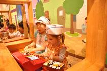 Erlebnispark  - Kids Plaza