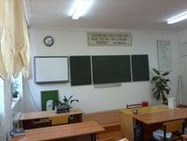 Кабинет математики. Руководитель проекта Садыкова Фанзиля Фархатовна