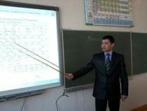 Кабинет химии. Руководитель проекта Кудашев Марсель Талгатович.