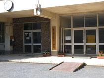 座間最古の小学校