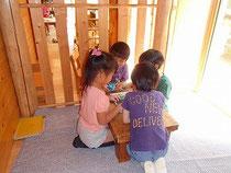 和光幼稚園