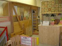 ↑クリック (栄町商店街のページで紹介)