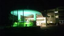 夜の青少年の家