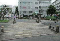 帷子橋(新町橋)跡