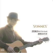 zero/kanjyounoyukue