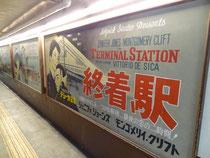 JR青梅駅の地下通路にも映画看板。