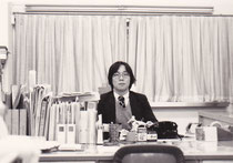 就職した頃、34年前。