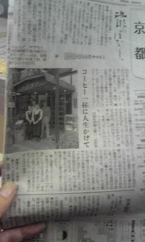先日女子ソフトボールの試合を応援に行った際に買ったサンケイ新聞。