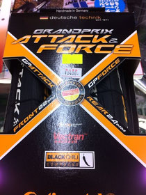 GRANDPRIX ATTACK&FORCE