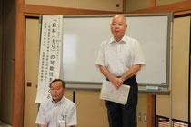 佐野市環境ネットワーク会議田口代表挨拶
