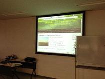 佐野市環境ネットワーク会議の活動紹介