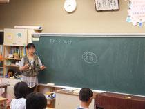 メイン講師の平良木茉莉恵さん