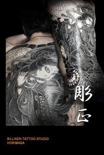 鳳凰(カラス彫り)