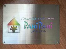 PaniPaniパニパニ高知からの報告 お手製看板いただきました!