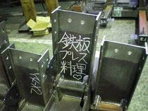 鉄板 厚さ 鉄板の厚み 鉄板 焼き野菜 厚さ 美味しく焼ける 鉄板 厚さ 違い 鉄板 フライパン 違い 鉄板 厚み 肉 分厚い鉄板