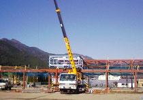 昭和屋工業建方