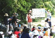 親子で生きもの観察会          (2011年5月22日)