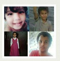 Les 4 enfants de Nathalie