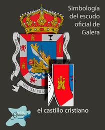 Escudo oficinal de Galera (Granada) - los castillos
