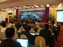 江蘇大学主催の会議