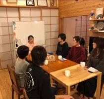 レイキを受けるなら新潟市中央区の癒しの総合空間 森の家。へ
