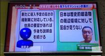 テレビ朝日モーニングバード
