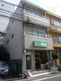 パークサイド木村