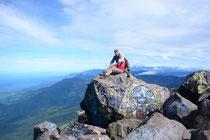 Vulkan Santa Maria - Der höchste Punkt unserer bisherigen Reise! Immerhin 3772m!