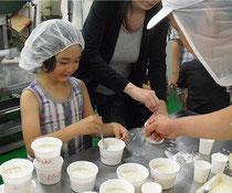 親子でお豆腐作り体験