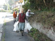 法面のゴミの収集