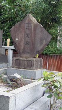 禅導庵跡に残る牛頭供養塔