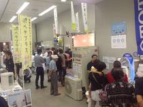 毎年延岡総合文化センターで開かれている展示会