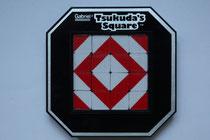 Tsukuda's Square