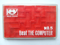Beat the Computer no 5