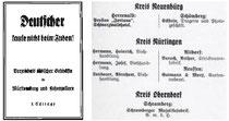 """""""Deutscher kaufe nicht beim Juden!"""" - Boykottaufruf der NS-Hago, in dem auch drei Nürtinger Viehhandlungen aufgeführt werden, 1935, aus WERNER 1998, S. 40"""