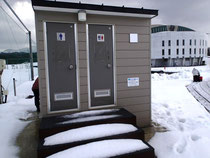 雪の中でも水洗トイレが使えます
