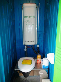 最小タイプのバイオトイレです。