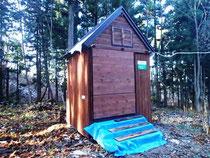 冬眠モードの水洗式バイオトイレ