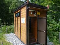 小沢平にあるバイオトイレです