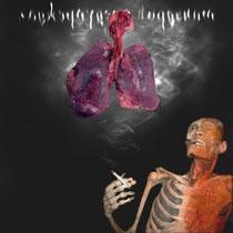Бросать ли курить