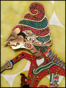 Kamajaya - Wayang Textiil Blog