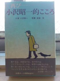 昭和50年初版発行
