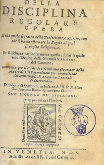 Della disciplina regola, 1600 dedicata al Generale OCarm Enrico Silvio