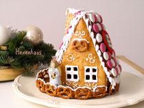 お菓子の家「ヘクセンハウス」