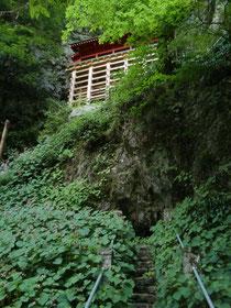 満願寺奥之院