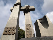 ポズナン十字架
