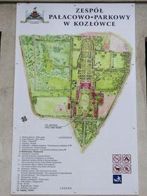 ザモイスキ宮殿のある庭園2